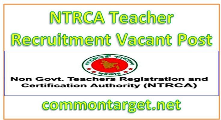 NTRCA Job Recruitment Vacant Post
