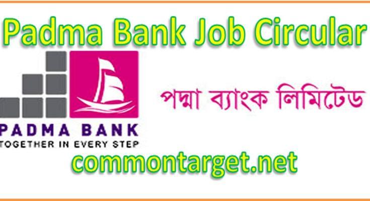 Padma Bank Job Circular 2020