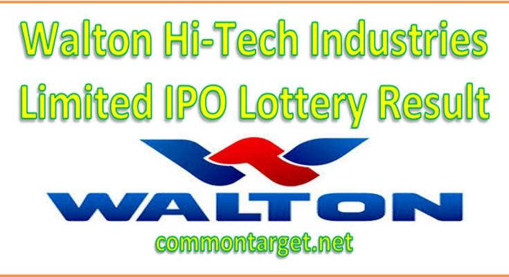 Walton Hi-Tech Industries Limited IPO Lottery Result