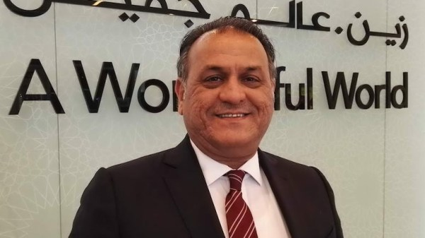 Zain Group Appoints Chief Risk Officer | Commsrisk