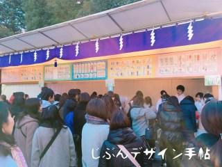 東京大神宮のお守りは切れた後に願いが叶う?種類と効果を紹介!