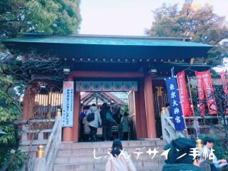 東京大神宮の初詣の混雑状況と参拝までの待ち時間は?三が日限定お守りも!