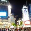 渋谷カウントダウン2018-2019歩行者天国の時間と混雑状況は?