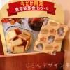 ザ・メープルマニア東京駅の限定パッケージや人気のメニューは?食べた感想も!
