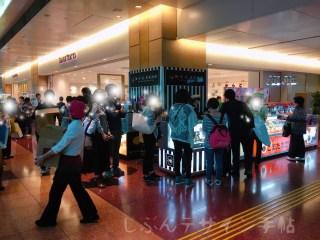 ニューヨークスカッチサンドを羽田空港で購入して食べてみたレポ!