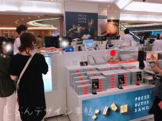 プレスバターサンド羽田空港の販売場所は?賞味期限や混雑状況は?