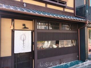 ウサギノネドコ京都店のミセに行って素敵な雑貨展示を見てきたよ画像レポ!