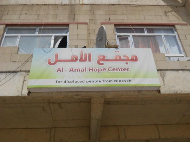 Al Amal Hope Center
