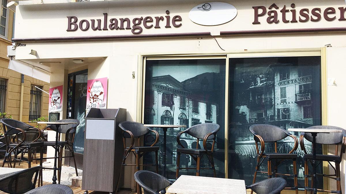 Visuel de store imprimé avec photo retro - Boulangerie La Ptite Suisse