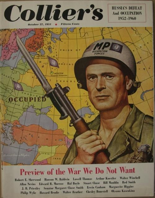 Американская пропаганда. Нападение и оккупация СССР в 1950 -1955 годах