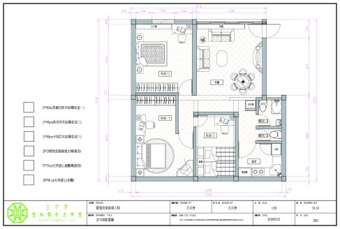 CAD專業工程製圖2D室內設計成果發表-09盧柔靜