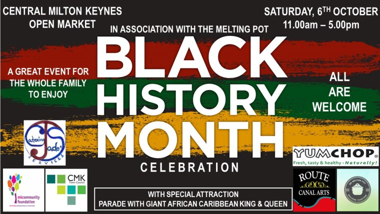 Black History Month 2018 flyer