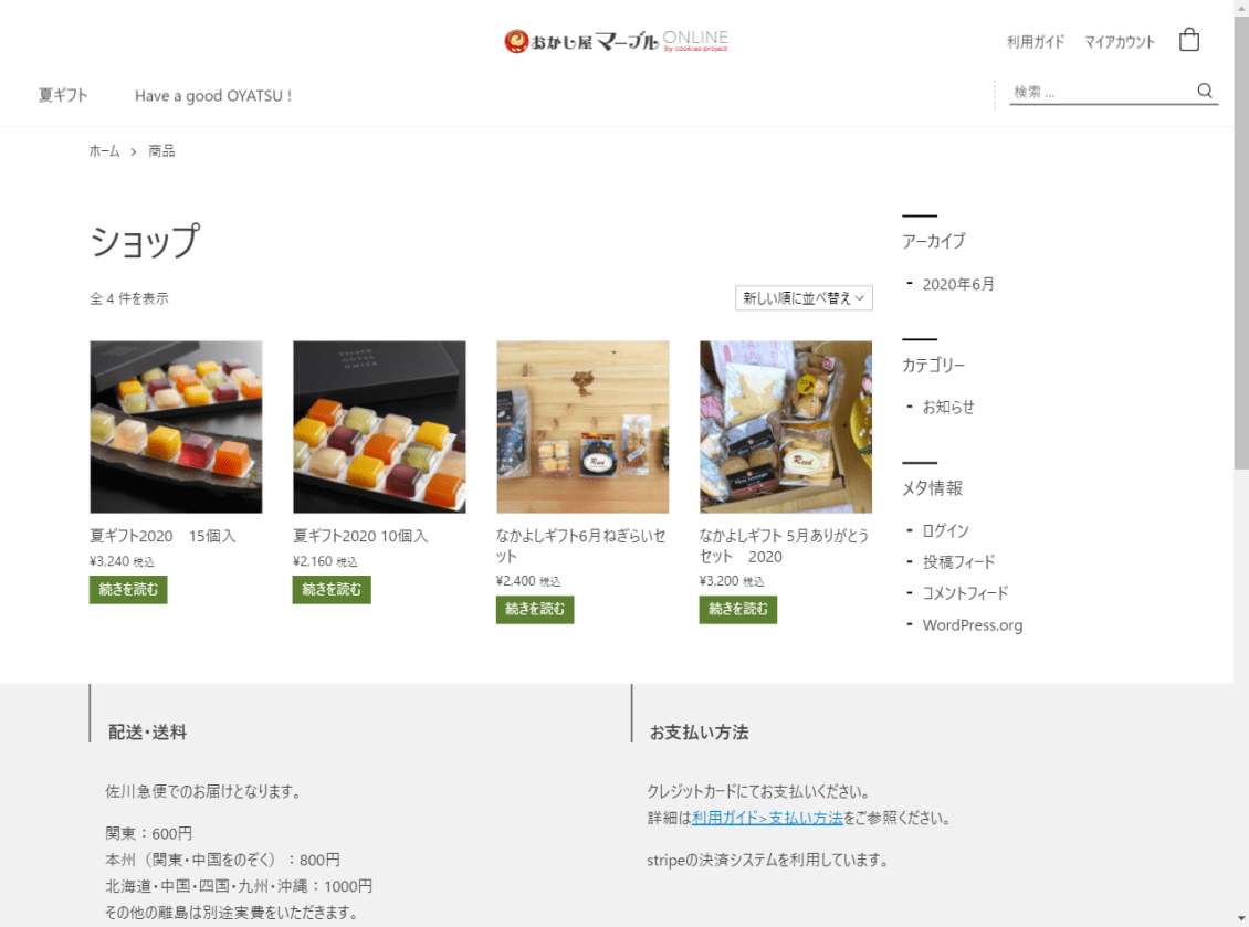 cookiesproject.com_shop2