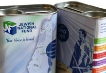 Jewish National Fund's iconic blue box redesigned