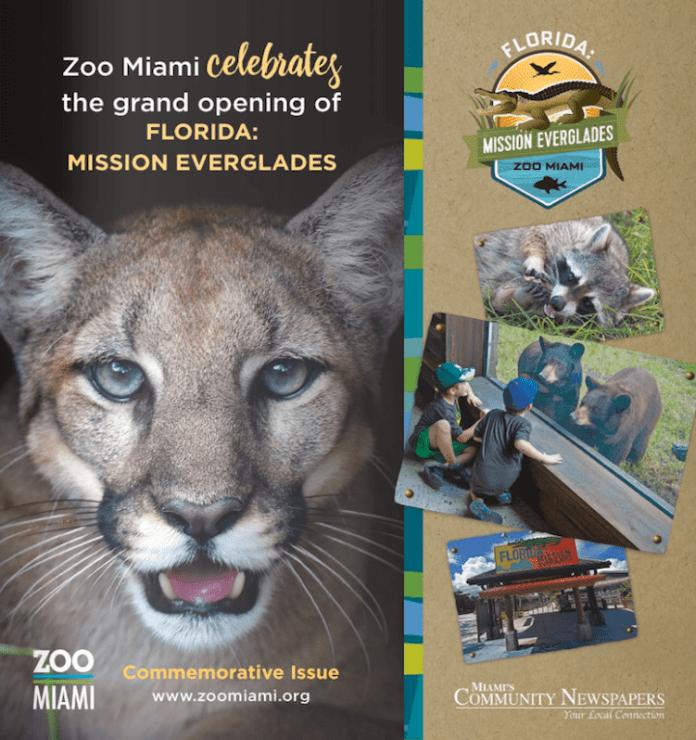 Zoo Miami-min
