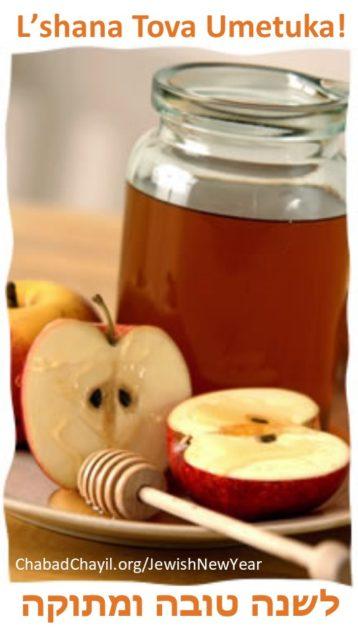 Lshana Tova Apples in Honey