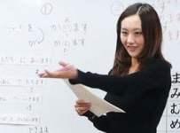 teacher_nihongo