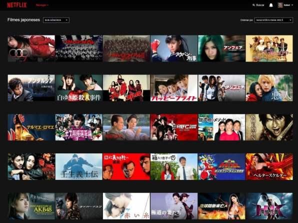 Netflix do Japão