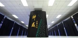 la supercomputadora más rápida del mundo