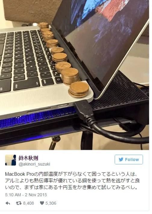 macbook-con-recalentamiento