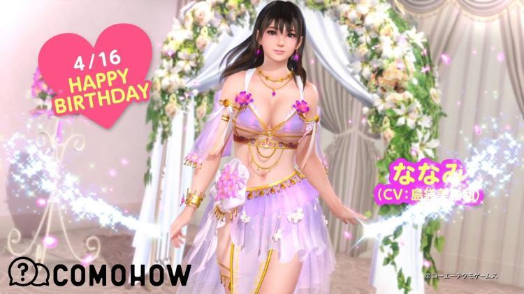 Venus Vacation already celebrates the birthday of her new daughter Nanami