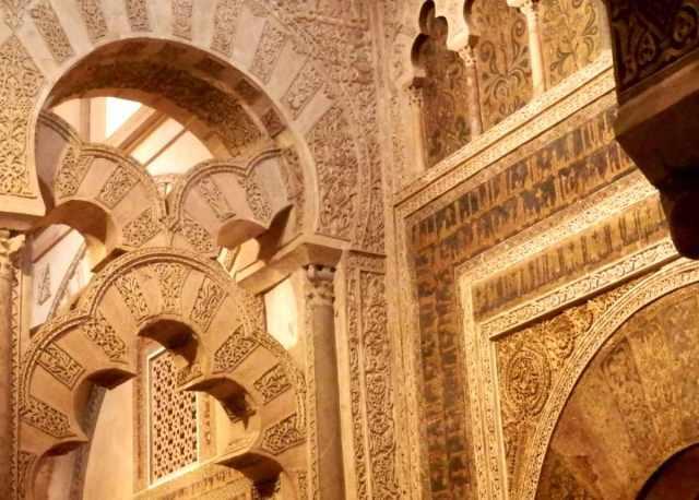 arco polilobulado mezquita catedral de cordoba