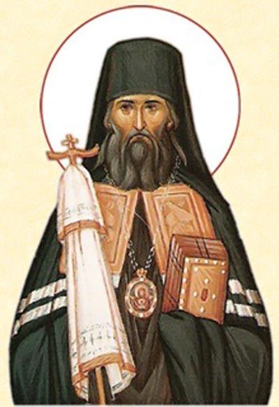Imagini pentru Sfântul Ierarh Petru Movilă,