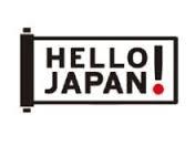como se dice hola en japones