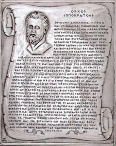 juramento hipocratico