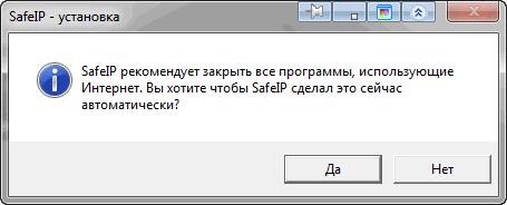 закрыть все программы на компьютере