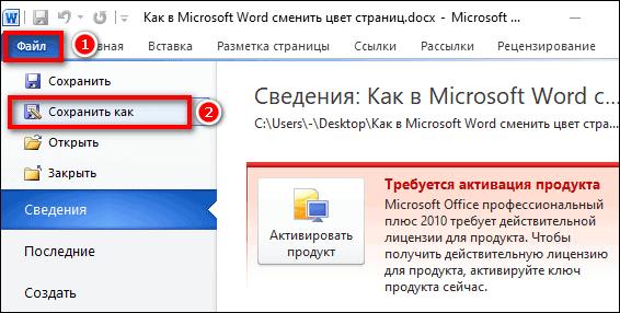 Fichier de menu Enregistrer sous