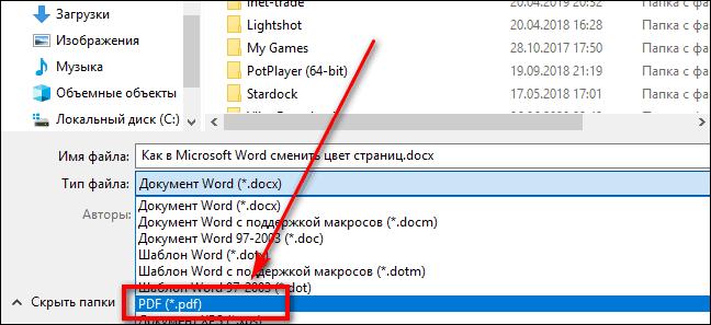 PDF-Dateityp.