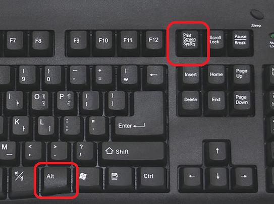 Как сделать скриншот на ноутбуке (3 способа получить снимок)