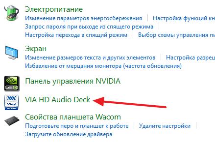 Åbn lydkortets kontrolpanel