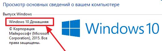 Windows нұсқасы