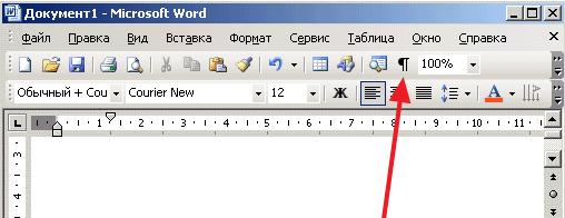 Word 2003'teki tüm karakter düğmesini görüntüleyin