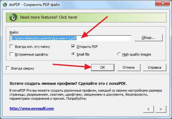 Personnaliser l'imprimante PDF