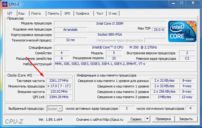 Frekvence procesoru CPU-Z