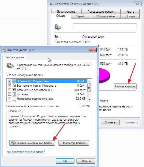 Nettoyer le disque et effacer les fichiers système