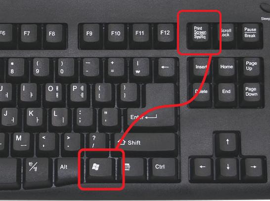 Как делать скрин на компьютере если нет кнопки - Как ...