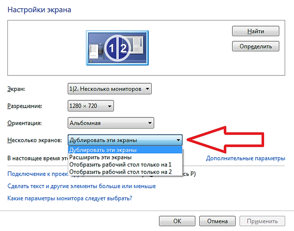 Baguhin ang mode ng pagpapatakbo ng mga monitor