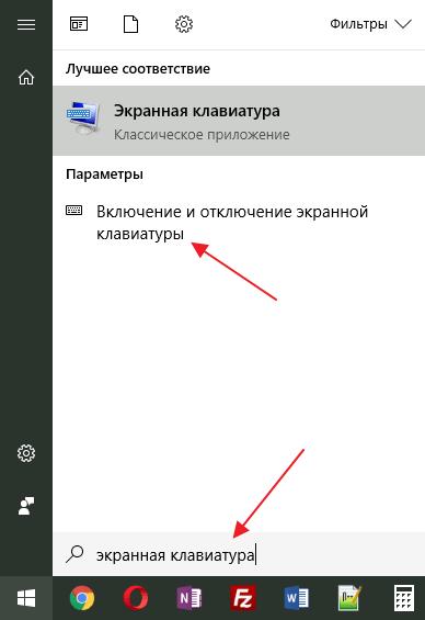 Nyissa meg a billentyűzet opciókat a Windows 10-hez