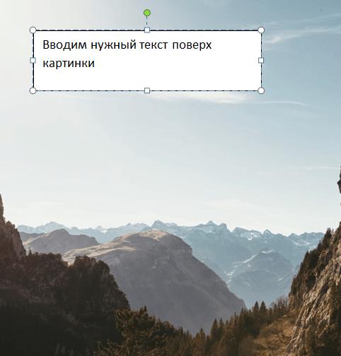 Cambia testo all'interno dell'immagine