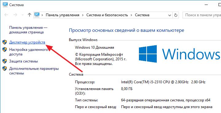 链接到计算机属性