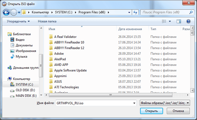 Select an ISO file with Windows 7 image