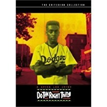 Do the Right Thing – A Spike Lee Joint (Criterion Collection) (SS) (2 DVDs)