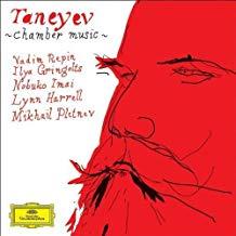 Taneyev Chamber Music – Vadim Repin, etc.