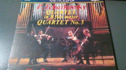 P. Tchaikovsky – Quartets – The Borodin Quartet