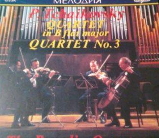 Walton – Violin and Viola Concertos – Nigel Kennedy
