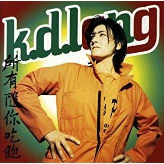 K.D. Lang – All You Can Eat